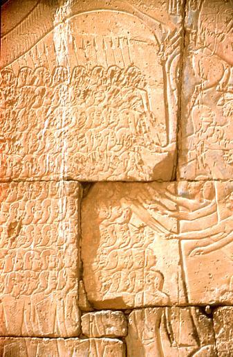 sonnengott re ägypten